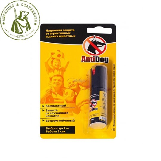 Баллон Antidog 25ml