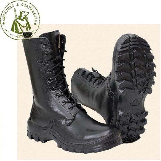 Ботинки Армада 203