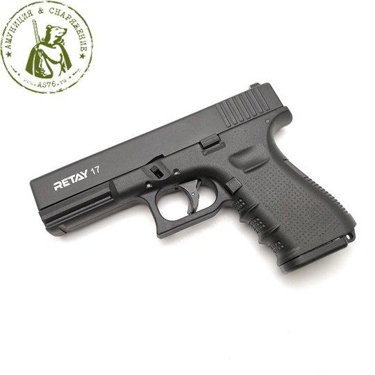 Пистолет Retay17 Glock17 СХП 9 мм P.A.K