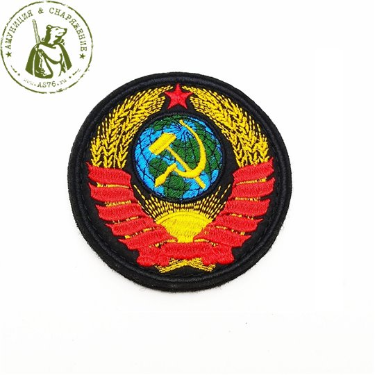 Нашивка СП герб СССР