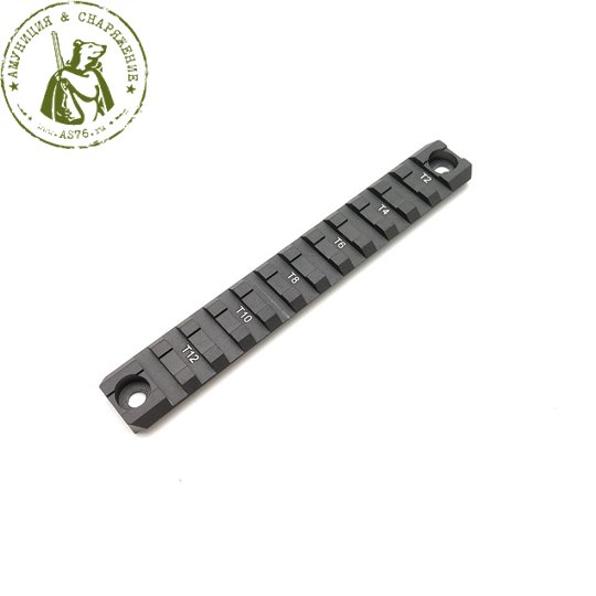 Планка RIS 14 см Rail 2PS/Set
