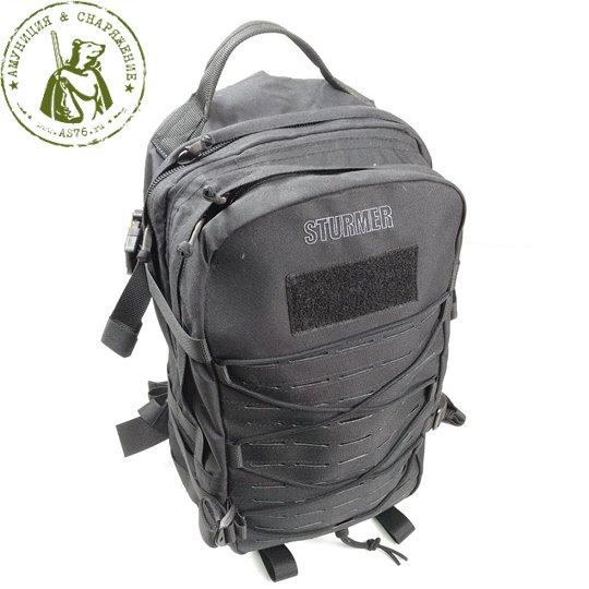 Рюкзак Sturmer Scout Black 20L
