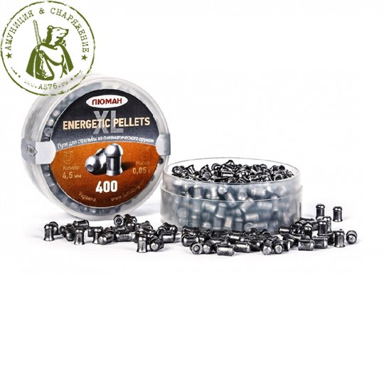 Пули Люман Energetic pellets 0,85 г. 4,5 мм.