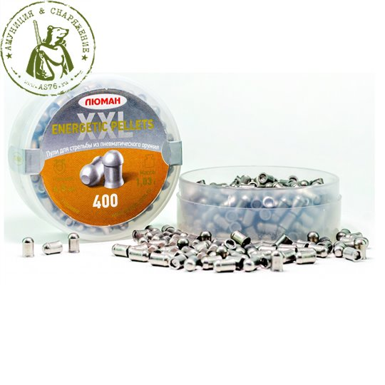 Пули Люман Energetic pellets 1,03 г 4,5 мм.
