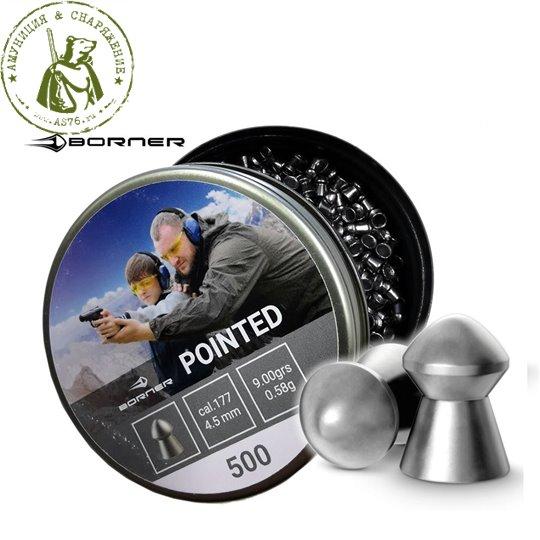 Пули Borner Pointed 0,58гр. 4,5мм (500 шт)