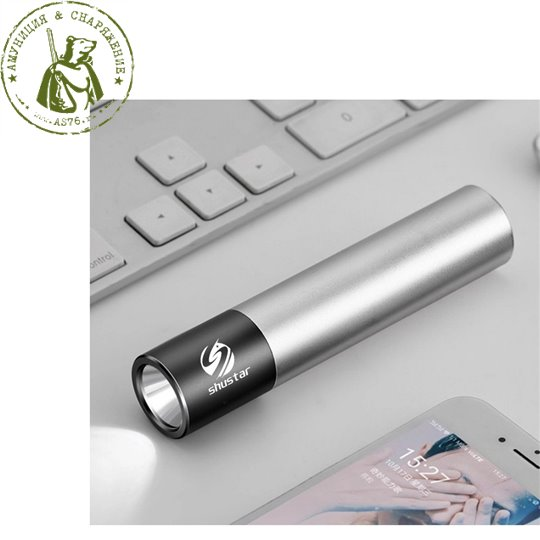 Фонарь Shustar USB