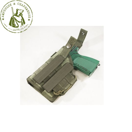 Кобура ST Vertical Grip Holster PM Мох