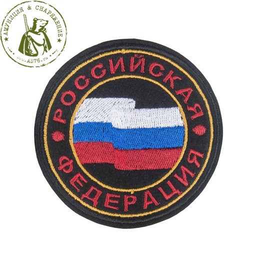 Шеврон СП на липучке Флаг РФ