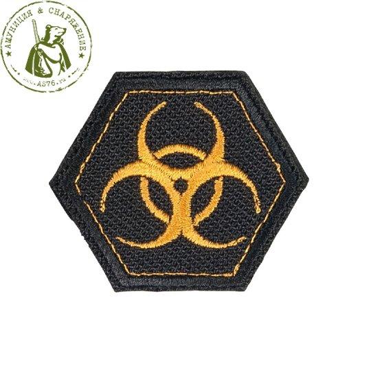 Шеврон СП на липучке Biohazard