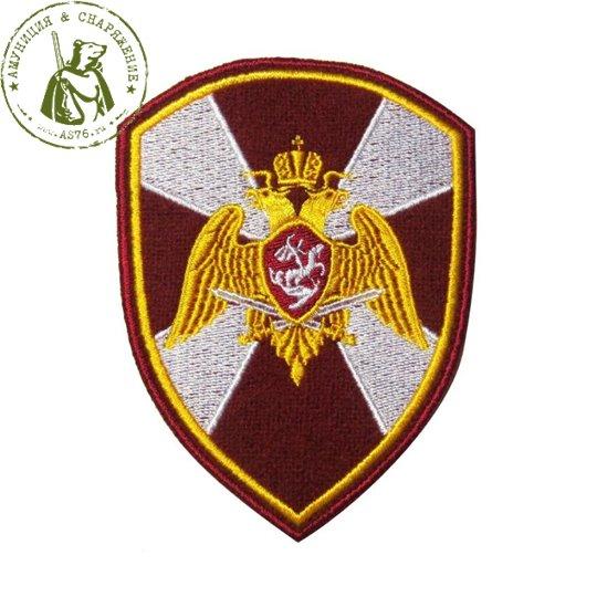 Шеврон Росгвардия