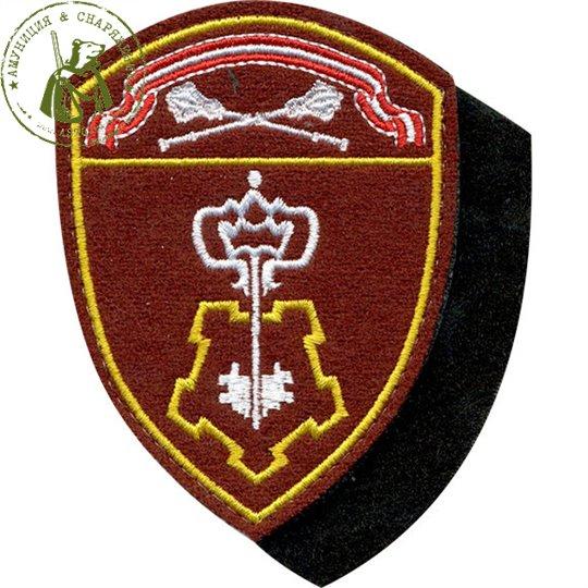 Шеврон Росгвардия вневедомственная охрана