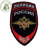 шеврон полиции МВД на рукав