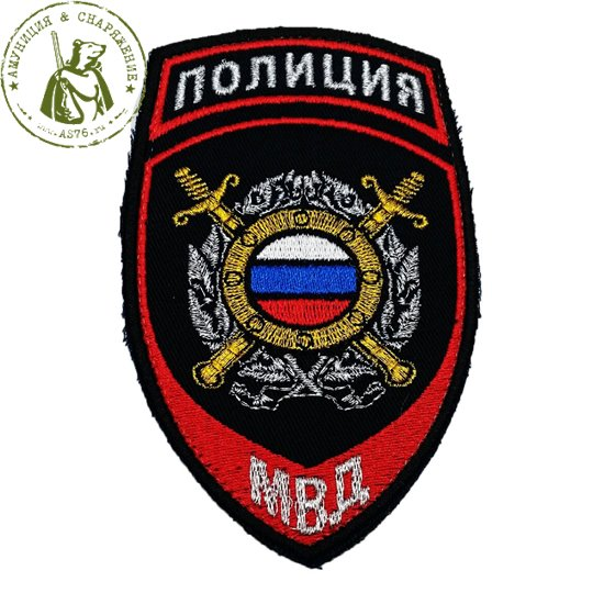 шеврон полиции МВД ООП на рукав