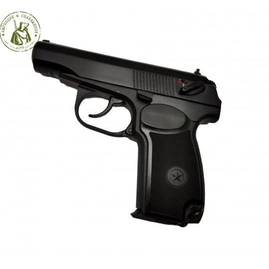 Пистолет МР-658К кал. 4.5мм.