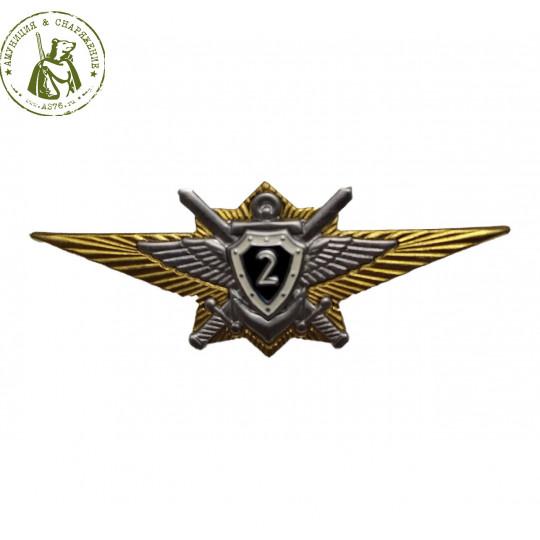 Значок классность офицерская 2 класс