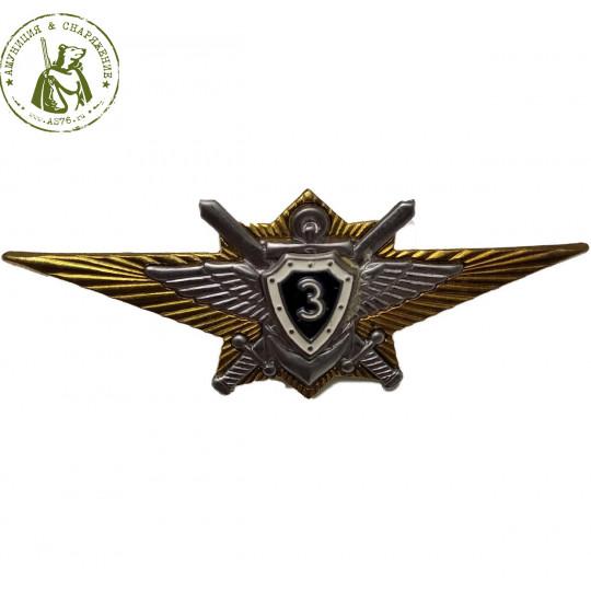 Значок классность офицерская 3 класс