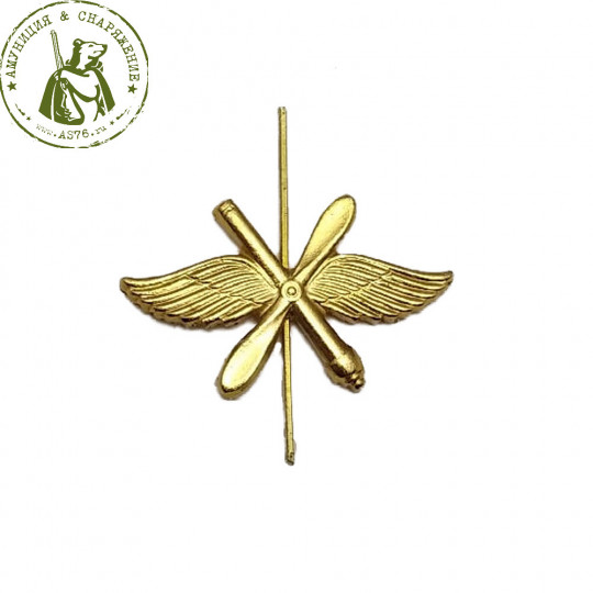 петлица ВВС
