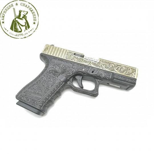 Пистолет KJW Glock G19 Gen3 под бронзу с гравировкой