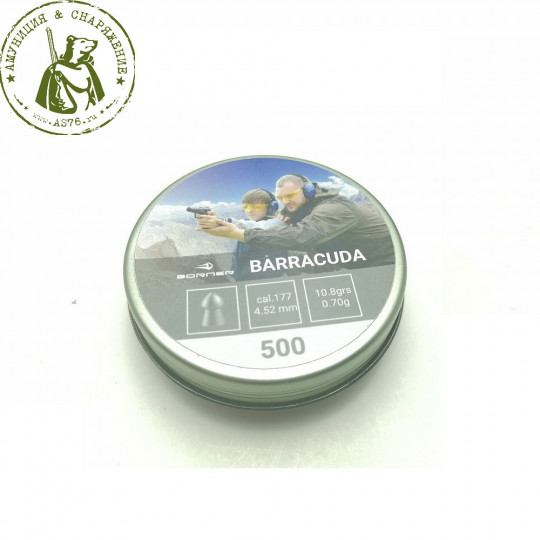 Пули Borner Barracuda 4,5мм