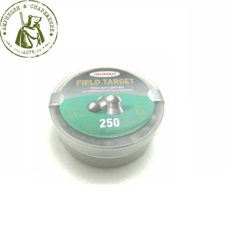 Пуля для пневматики Люман Field Target 5.5 mm