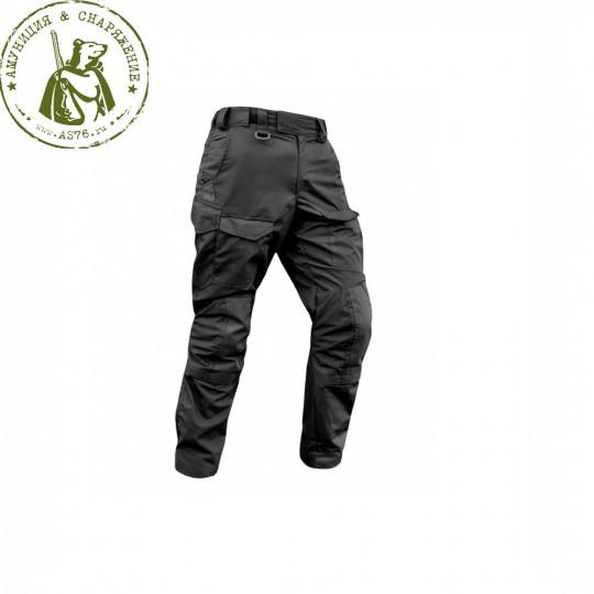 Брюки Sturmer Field Pants черные