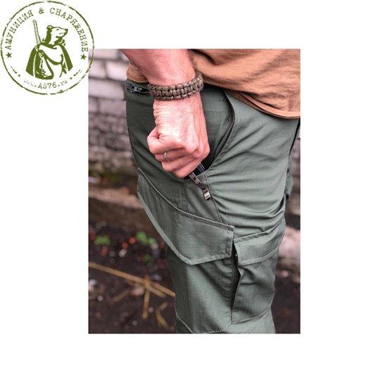 Брюки Sturmer Field Pants A-Tacs