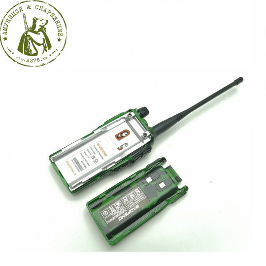 Рация Baofeng UV-82 5W camo