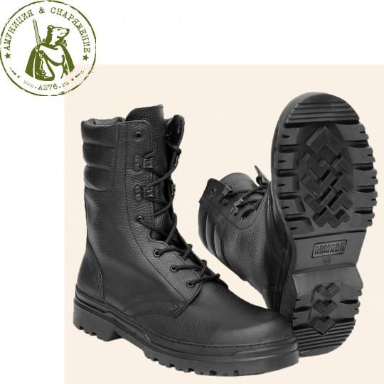 Ботинки Армада 501 Витязь