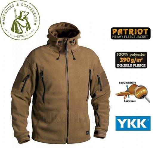 Куртка Helikon Patriot Navy Blue