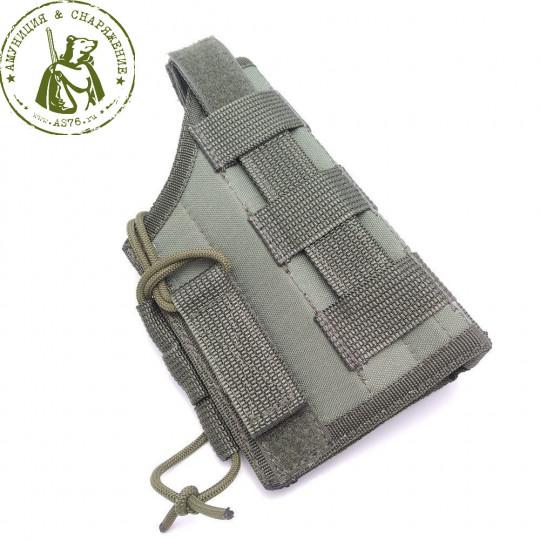 Кобура тактическая Sturmer Glock Molle