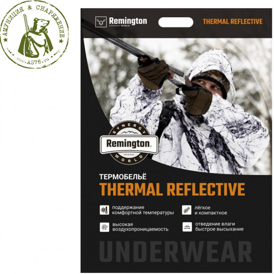 Термобелье Remington Thermal Reflective