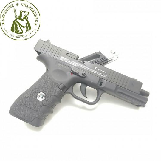 Пистолет Borner W119 Glock 17