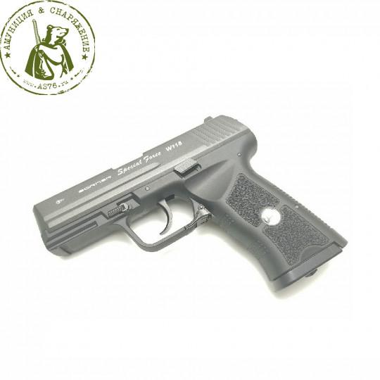 Пистолет Borner W118 HK