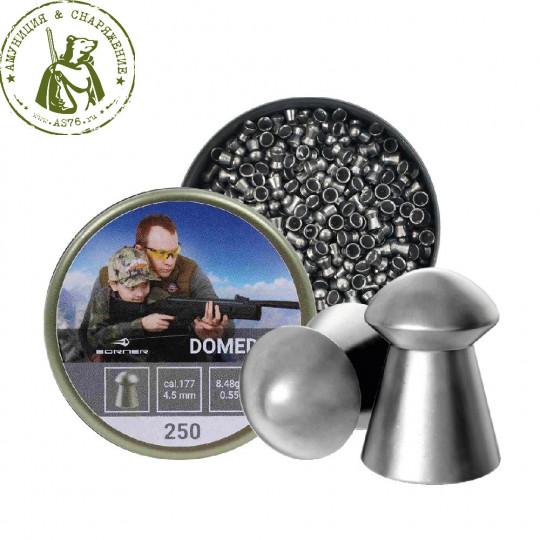 Пули Borner Domed 4,5 мм, 250 шт.