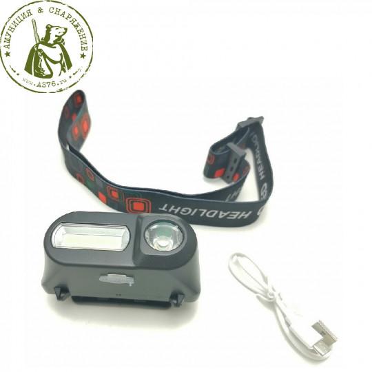 Фонарь налобный XPE COB USB + АКБ18650