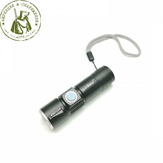 Фонарь Gudland USB T6 Zoom