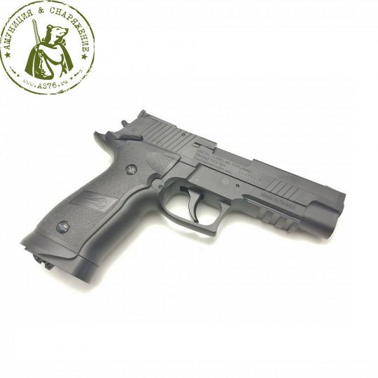 Пистолет Borner Z122 (SS P226)