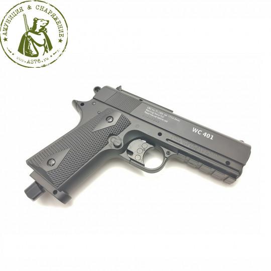 Пистолет Borner WC 401 4,5 мм