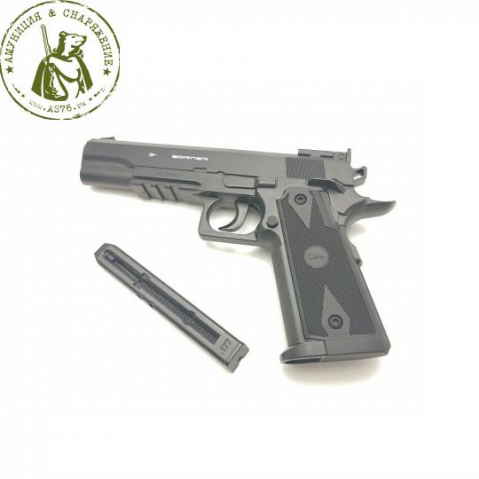 Пистолет Borner Power win 304, кал. 4,5 мм