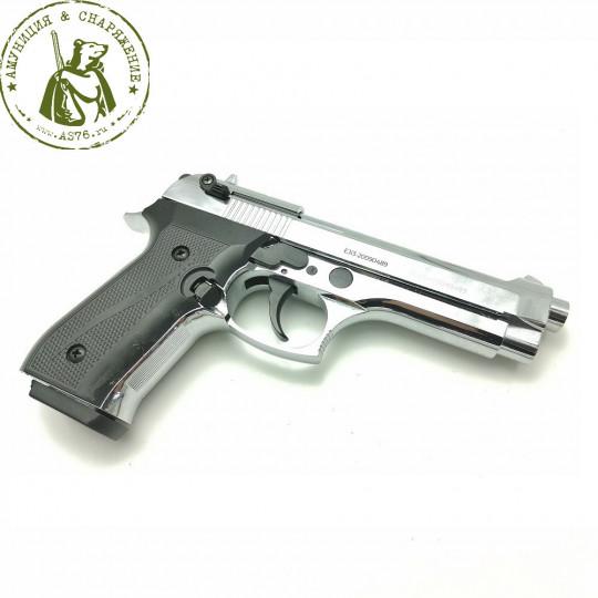 Пистолет Kurs B92 Beretta 92 СХП 10TK