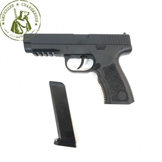 Пистолет пневматический Crosman PSM45 кал. 4,5 мм.