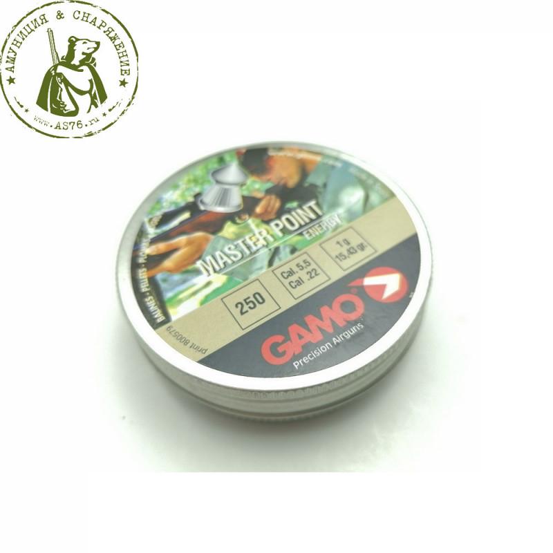 Пули Gamo Master point 5.5, 250 шт