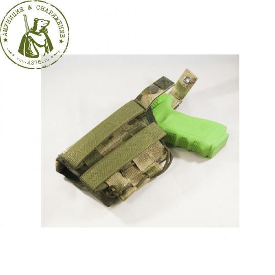 Кобура Sturmer Universal Grip Holster Glock A-Tacs FG