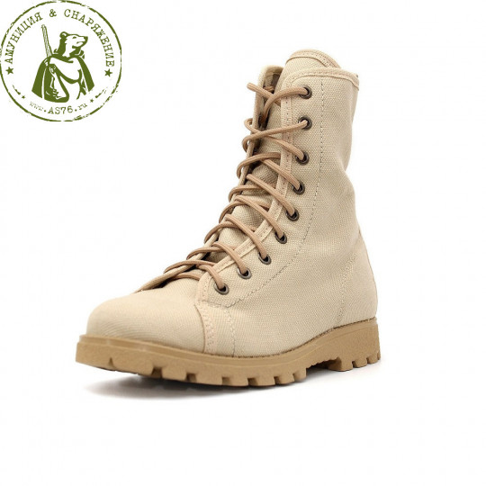 Ботинки Garsing 1180П Berkut