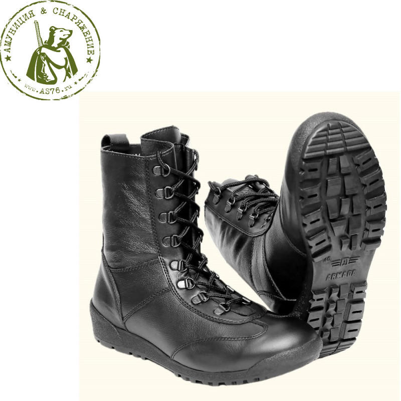 Ботинки Армада 1404 Скат
