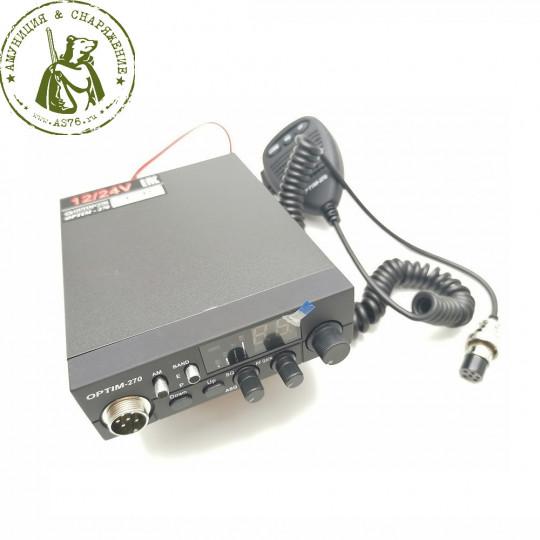 Радиостанция автомобильная Optim 270
