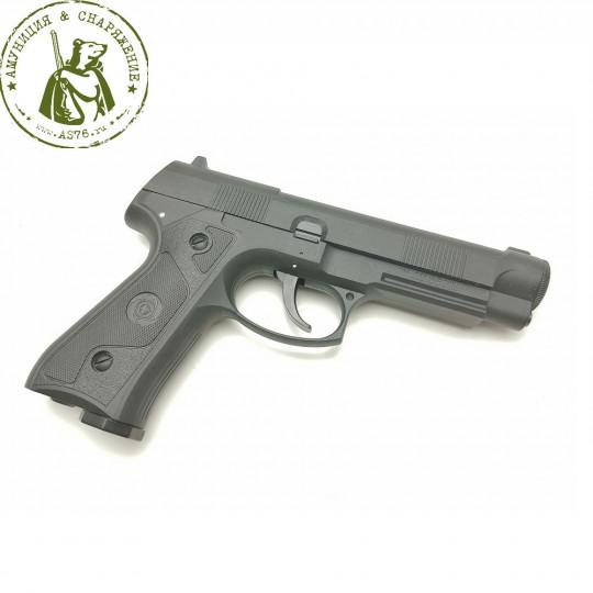Пистолет Атаман-М1 4,5 мм