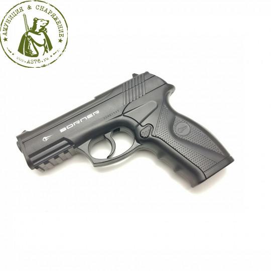 Пистолет Borner С11