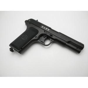 https://as76.ru/7058-thickbox/pistolet-pnevm-crosman-tt-c-kal-45-mm-.jpg