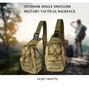 https://as76.ru/7172-thickbox/sumka-b2c-na-plecho-molle-olive.jpg
